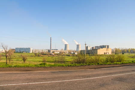 ZuGRES (Zuyivska Experimental Heat and Power Plant) in the Khartsyzsky District of the Donetsk Region. Ukraine. Stock Photo