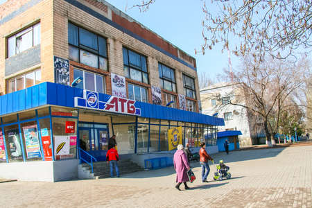 a provincial shopping center in a small town in the Zaporozhye region. Ukraine. April 2010 Sajtókép