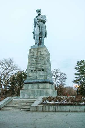 Monument to the Ukrainian poet Taras Shevchenko in the Shevchenko park on the Monastery Island in the city of the Dnieper on the Dnieper River. Ukraine.