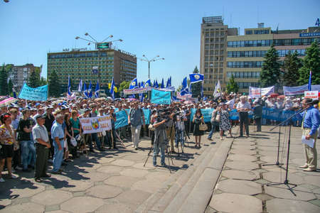A protest rally of workers of metallurgical and mining enterprises near the Zaporozhye regional state administration. Zaporozhye, Ukraine. May 2011