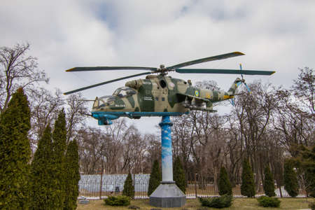 "MI-24 (according to NATO classification: Hind - ""Lan"", Unofficial name - ""Crocodile"", ""File"") - Soviet attack helicopter in the Boguslayev Technique Museum in Zapor"