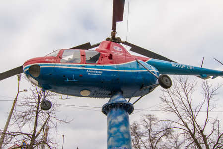 The MI-1 (according to the NATO classification: Hare) is a Soviet multi-purpose helicopter, developed by the Mil Design Bureau M. Mil in the late 1940s, at the Boguslayev Technique Museum in the city of Zaporozhye. Ukraine. February 2019 Editorial