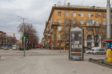 streets of the city of Zaporozhye in the area of Mayakovsky Square and Cathedral Avenue. Zaporozhye, Ukraine. February 2019