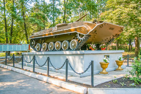 Monument to Soviet soldiers who died during the occupation of Afghanistan in 1976-1989, infantry fighting vehicle. The village of Nova Vodolaga, Kharkov region, Ukraine. June 2012 Редакционное