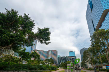 Hong Kong - 2020: Zero Carbon Building, ecological park in the city, office buildings.