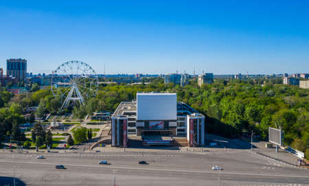 Rostov-on-Don, Russia - 2020: Gorky Theater and Theatre square from above. Empty city, spring day.