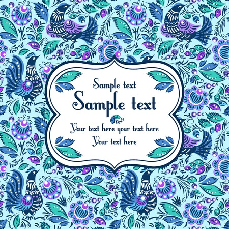 Folk traditional painting  Seamless pattern with flowers and birds and sample text Vector