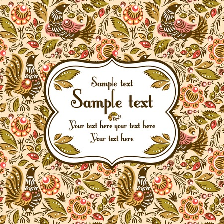 Folk traditional painting  Seamless pattern with flowers and birds and sample text
