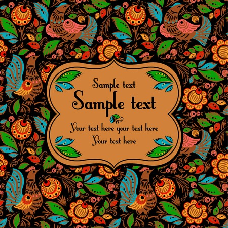 Folk traditional painting. Seamless pattern with flowers and birds and sample text Vector