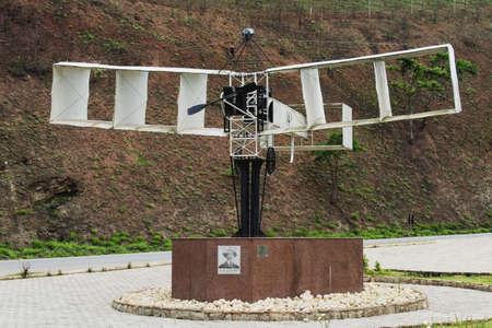 alberto: Alberto Santos-Dumont Memorial ... construy� el 14-Bis avi�n, el primer oficial m�s pesado que el aire de vuelo en Europa, 23 de octubre de 1906, Minas, Brasil