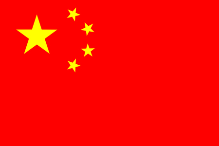 The official flag of the Peoples Republic of China Illusztráció