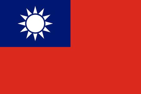대만, 공식적으로 중화 민국 공식 깃발