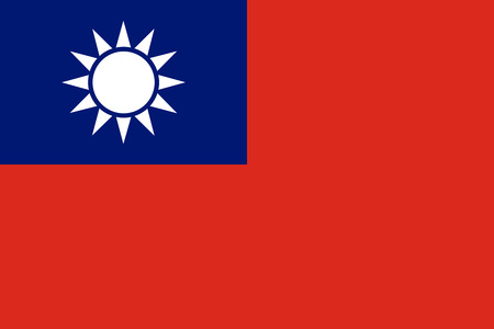 Taiwan, officially the Republic of China official flag 矢量图像