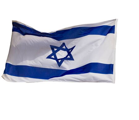 flapping: Israel flag flapping in the wind. the flag is isolated on a white background.