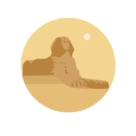 khafre: profile of the Great Sphinx. Vector illustration