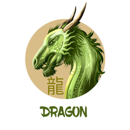 Dragon chinese horoscope character isolated on white background. Symbol Of New Year 2024. Green reptile in round circle with hieroglyphic sign, digital art realistic illustration, greeting card Stock Photo
