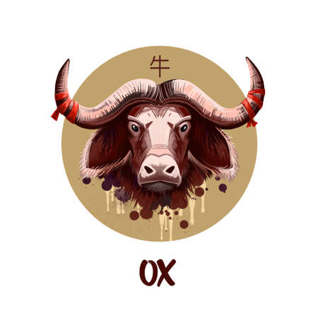 Ox chinese horoscope character isolated on white background. Symbol Of New Year 2021. Animal Ram or Sheep in round circle with hieroglyphic sign, digital art illustration, greeting card Stockfoto