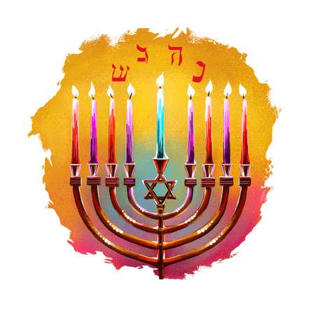 행복 한 Hannukah, 차 누 카 디지털 아트 그림. 예루살렘에있는 성전의 재 헌납을 기념하는 유대인 휴가 히브리어 국가 축제. 웹, 인쇄용 그래픽 클립 아트