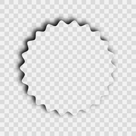 Dark transparent realistic shadow. Round shadow isolated on transparent background. Vector illustration.