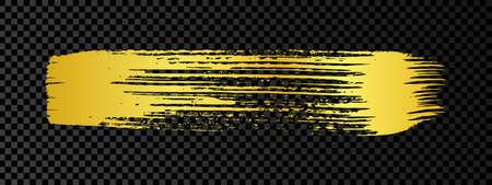 Gold grunge brush stroke. Painted ink stripe. Gold ink spot isolated on dark transparent background. Vector illustration 向量圖像