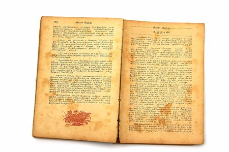 christendom: Old Tamil book isolated against a white background Stock Photo
