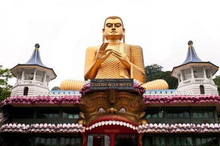 dagoba: Famous Rock and Cave Temple at Dambulla SriLanka