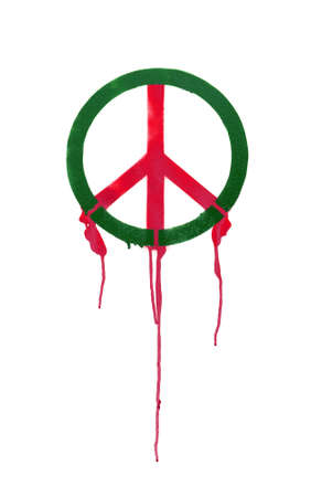 radical love: Highly detailed close up image of a grunge peace sign graffiti Stock Photo