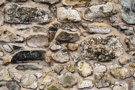 excellent background: Stone wall background - An old stone wall makes an excellent background.
