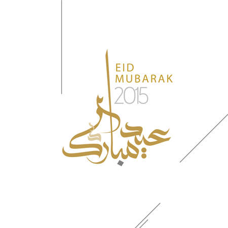 Eid Mubarak Greeting card with arabic calligraphy