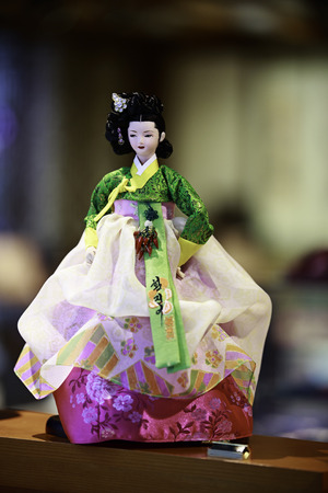 ceremonial make up: Korean Doll