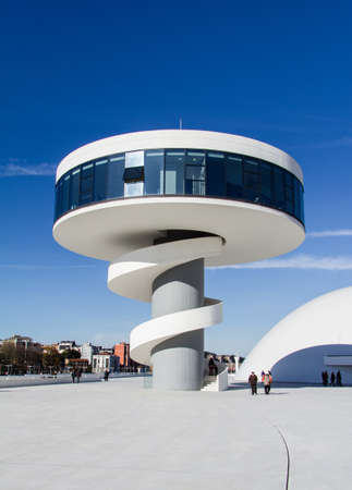 View of Niemeyer Center building, in Aviles, Spain, on December 09, 2012  The cultural center was designed by Brazilian architect Oscar Niemeyer, and was his only work in Spain