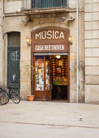 Antique music shop in La Rambla street, Barcelona