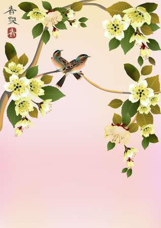 chinese calligraphy:  sakura bird  postcard   menu  Illustration