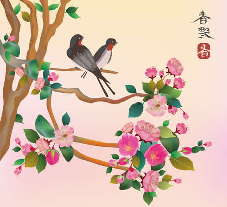 Sakura bird  postcard   menu  Stock Vector - 14234484