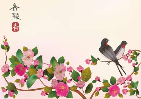 flores chinas: sakura p�jaro postal men�