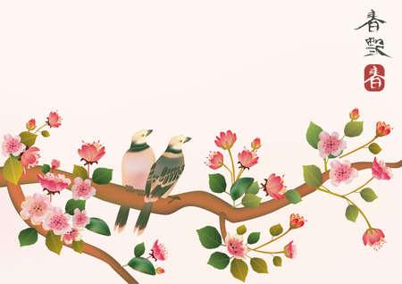 sakura red , bird