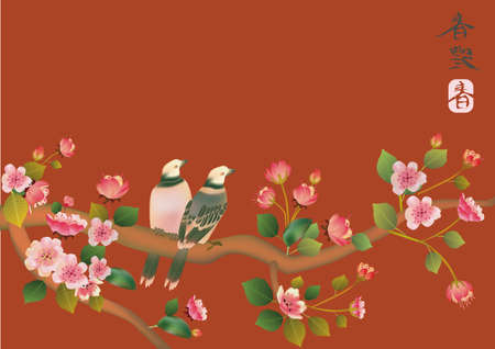 sakura red , bird   Vector