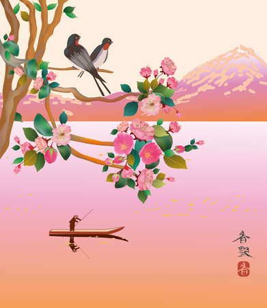 Sakura   A lone boatman, floats on the the lake in the spring  Vector
