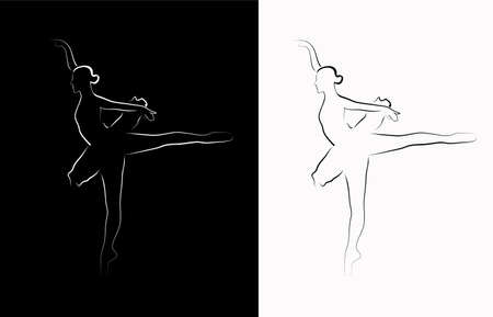 lyrical dance: Vector image of a ballerina