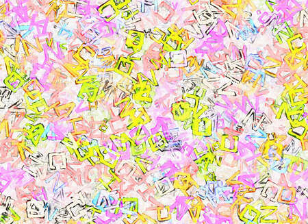 chaotical: picture of abstract multicolored flying alphabet letters