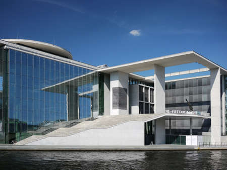The Marie-Elisabeth-Luders-House, located in the government district of Berlin, Germany. Contains the workplaces of the german Congressmen.