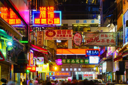 Hong Kong - Kowloon, the district is widely known for the high amount of neon signs in the streets