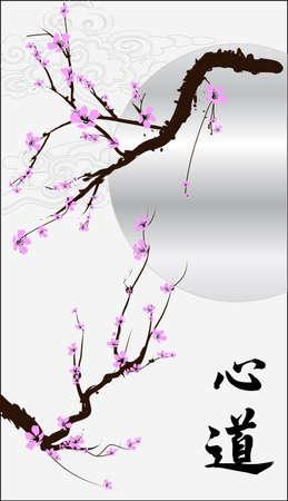 """ramo di ciliegio: Illustrazione vettoriale etnica. Una ciliegia fioritura orientale contro il cielo e la scritta """"a Way cuore"""" Vettoriali"""