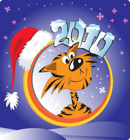 animate: New Years card with a tiger 2010