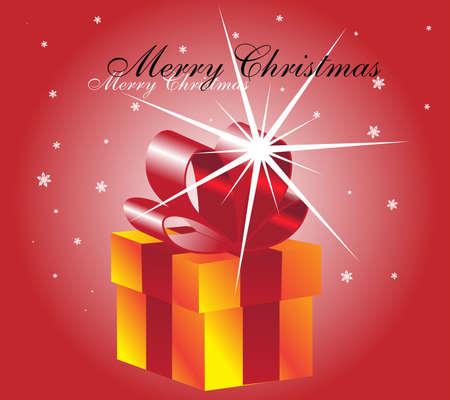 Gift box Stock Vector - 10664601