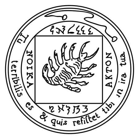 Occult ancient magic symbol. A element. Vector