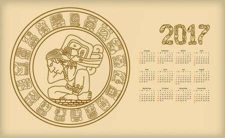 mayan prophecy: Calendar 2017 with maya symbolics