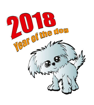 japanese script: 2018 New Year greeting card. Celebration background with Dog. 2018 Chinese New Year of the dog. Vector illustration. Illustration