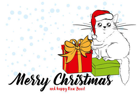 Cute white cat on Christmas background. White cat in a santa hat sits on gift boxes and is played with a bow.