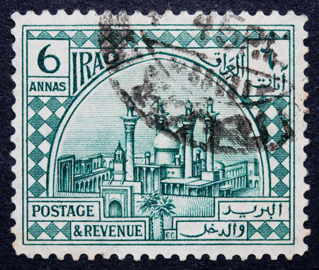indian postal stamp: A postmarked Iraqi stamp from 1930 showing the use of the Indian Rupee  Anna currency, imposed by the occupying British